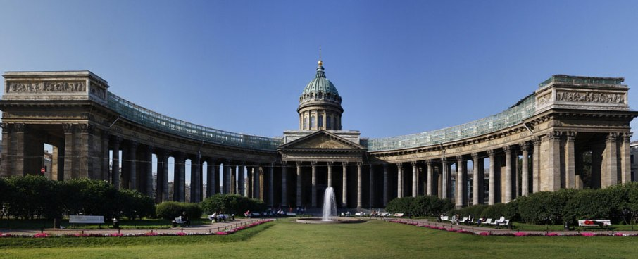 Photo Kazan Cathedral from Nevsky Prospekt.